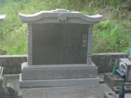 白河石-笠付き墓誌-