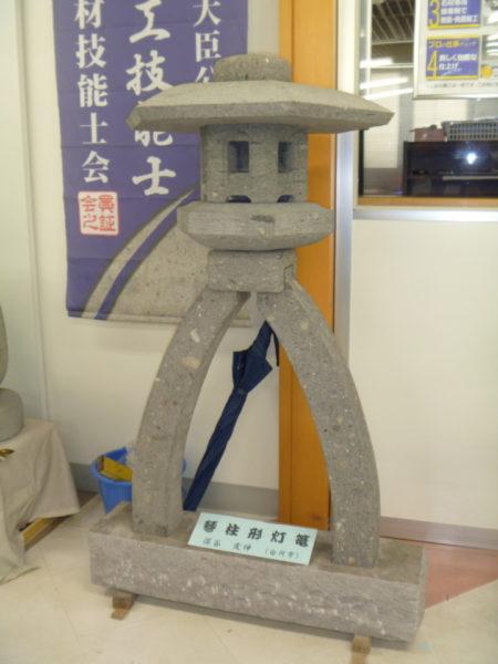 白河石-琴柱形灯籠-